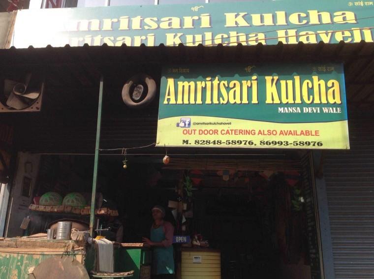 amritsari kulcha.jpg